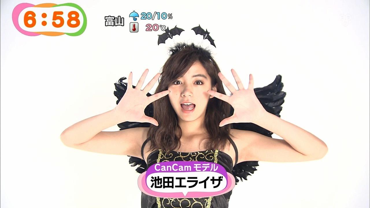 テレビで天使コスプレをして腋が丸出しになってる池田エライザ