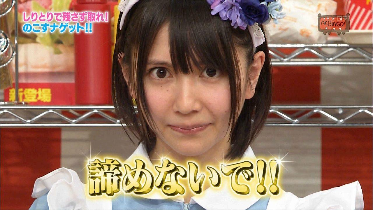 「AKBINGO!」でメイドコスプレした秦佐和子