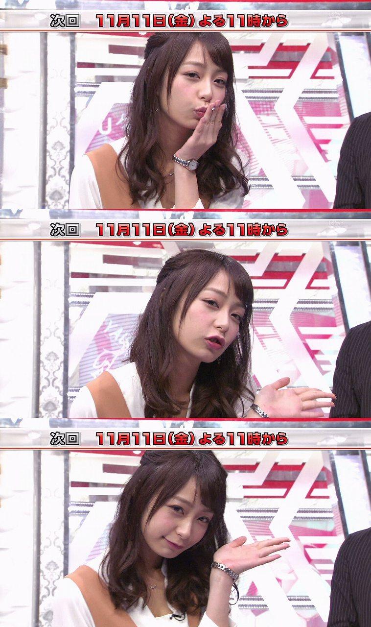 TBS「スーパーサッカーJ+」で投げキッスをする宇垣美里アナ
