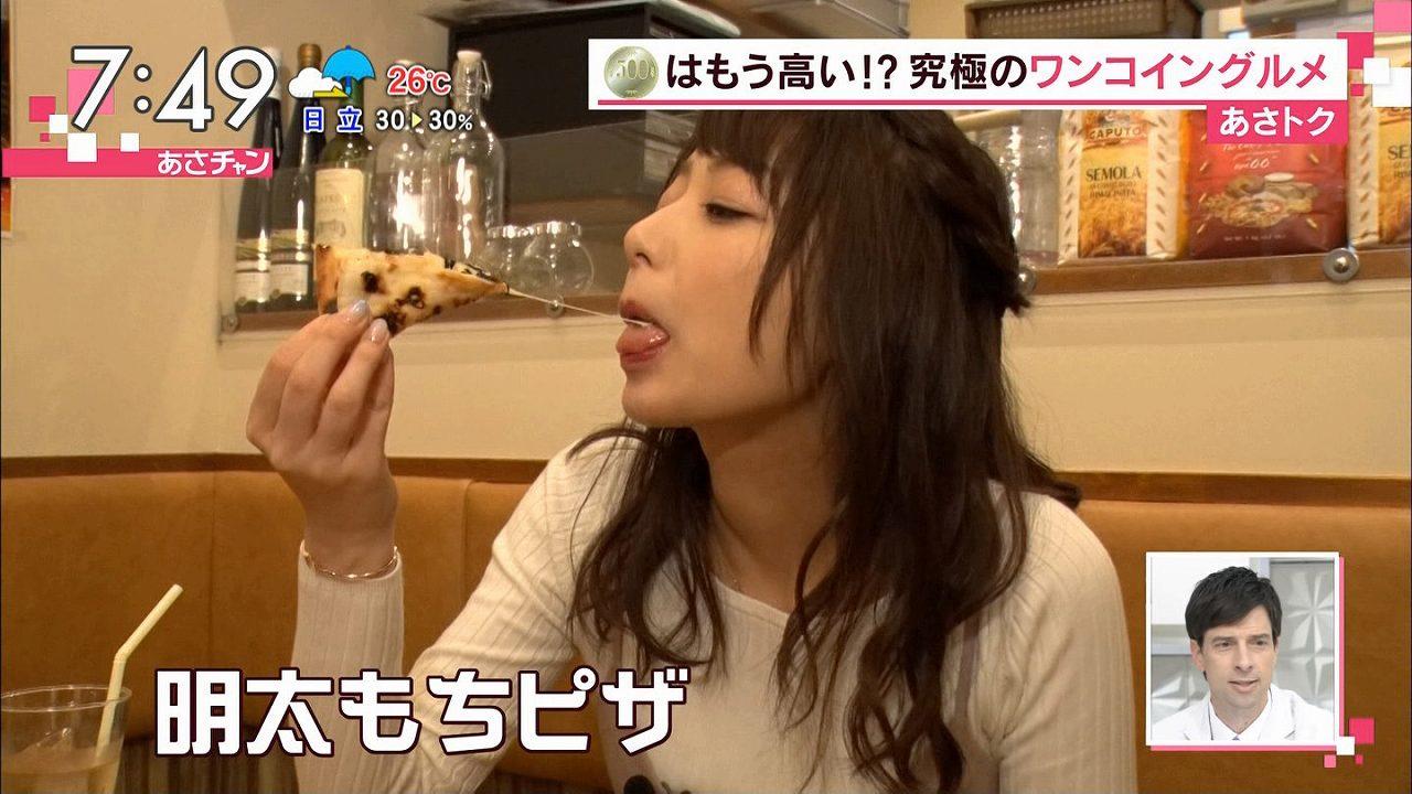 TBS「あさチャン」のロケでピザを食べる宇垣美里アナ