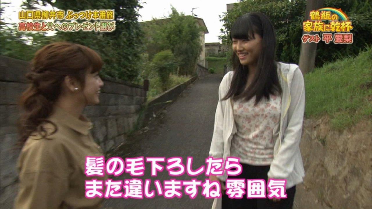 NHK「鶴瓶の家族に乾杯」に出演した巨乳の女子高生