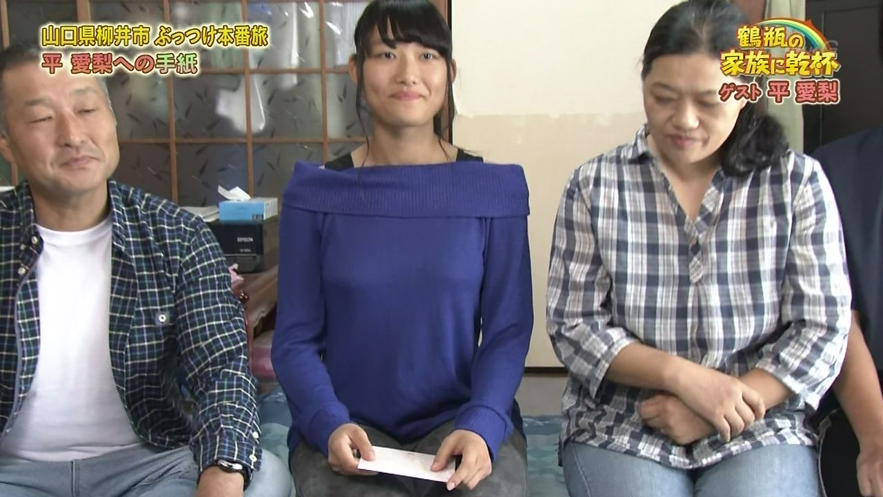 NHK「鶴瓶の家族に乾杯」に出演した巨乳JKの着衣巨乳