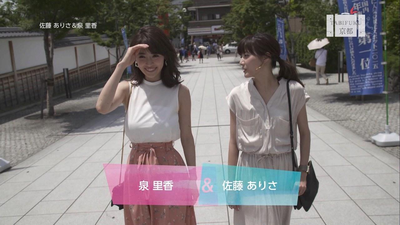 TBS「タビフク。」で京都を歩く泉里香と佐藤ありさ
