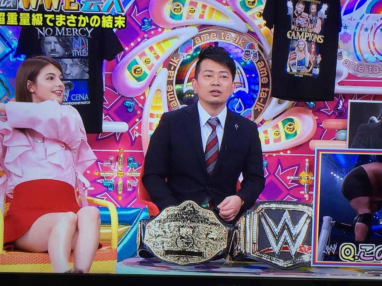 テレ朝「アメトーーク!」WWE芸人、タイトスカートで座ってパンチラしてるマギー