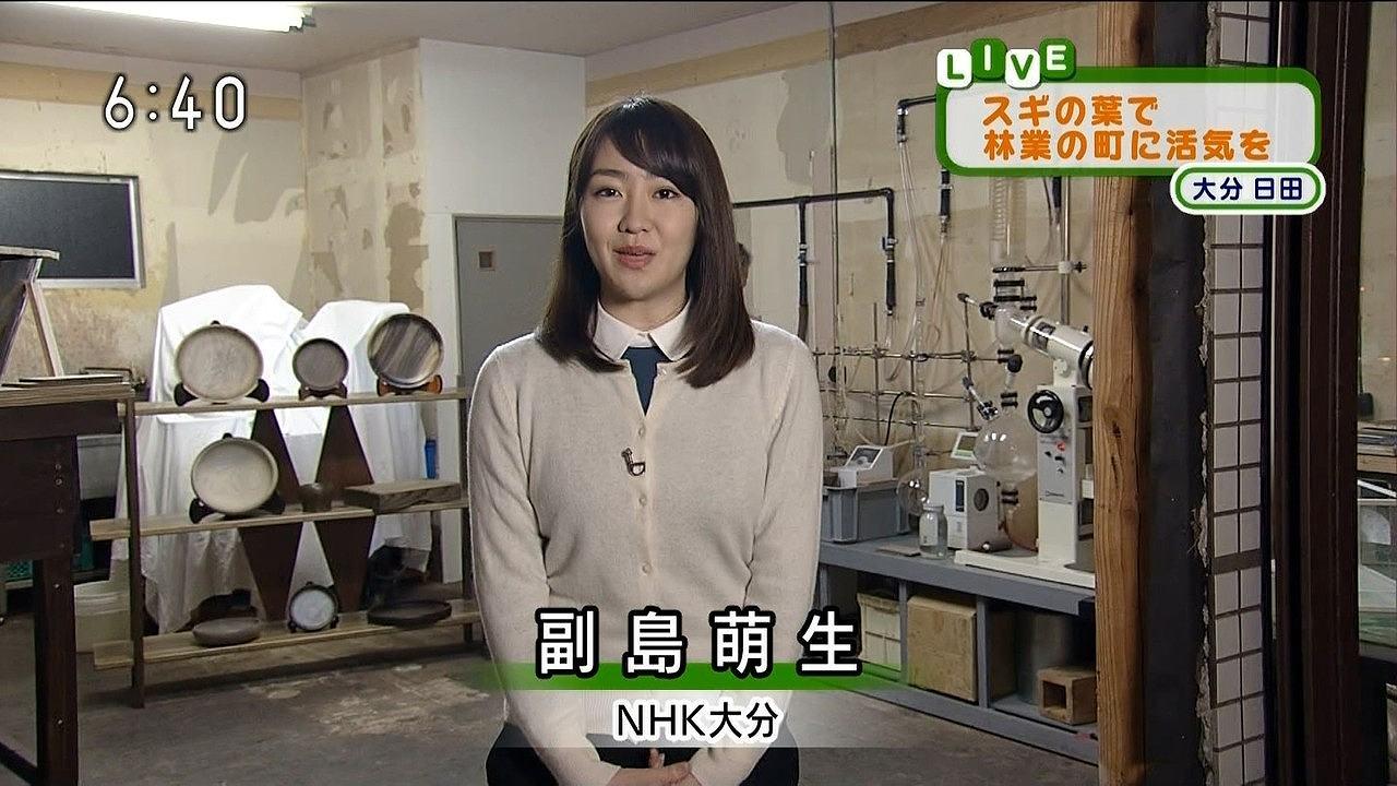ニットを着たNHK大分・副島萌生アナの着衣巨乳