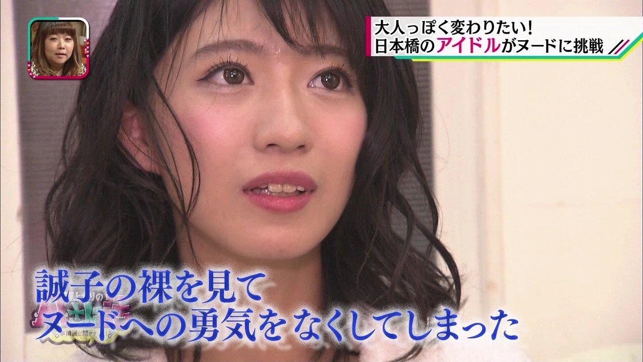 「雨上がりの「Aさんの話」~事情通に聞きました!~」で尼神インター誠子のヌードを見たアイドル(桜りな)