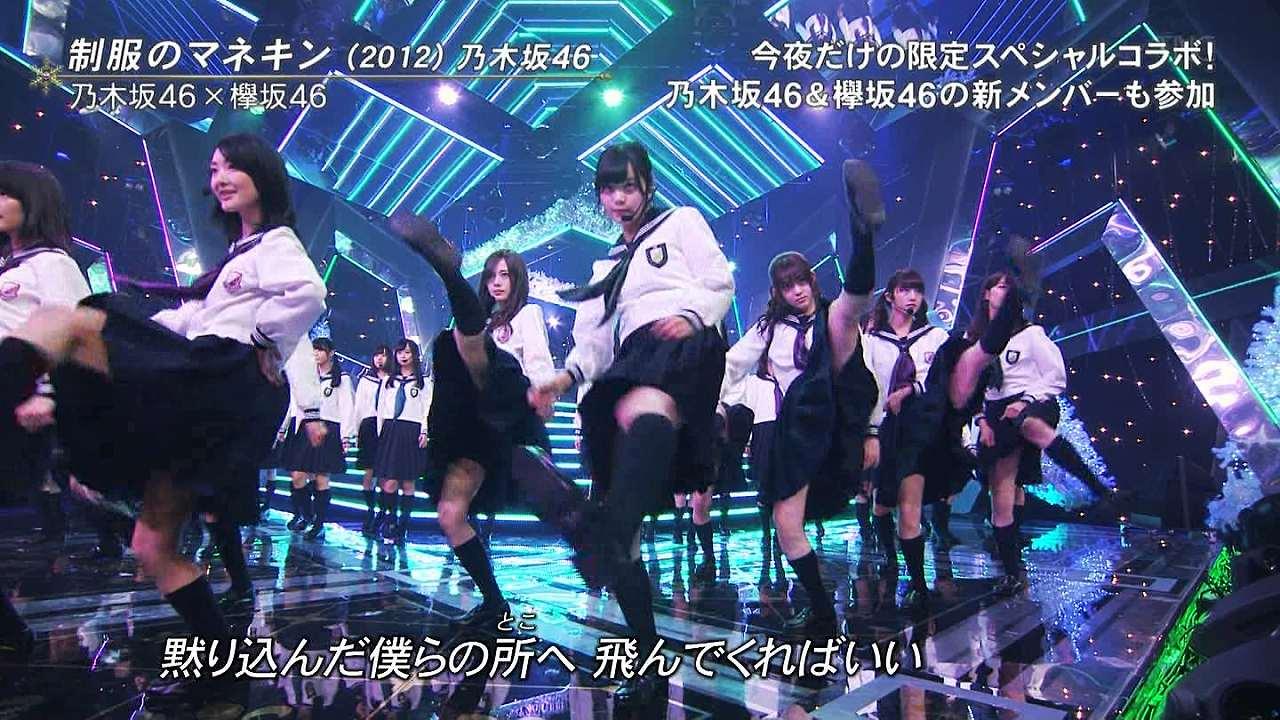 「FNS歌謡祭2016冬 第2夜」でパンチラしている乃木坂46のメンバー