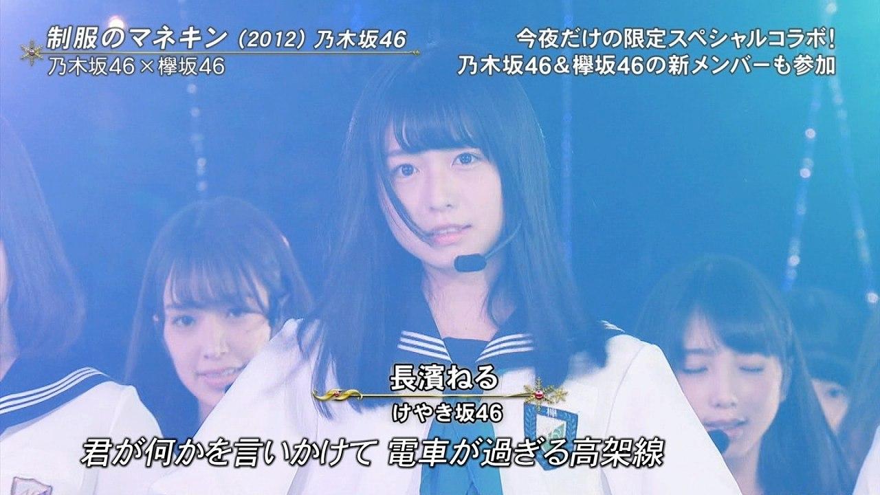 「FNS歌謡祭2016冬 第2夜」でパンチラして黒いパンツとナプキンが見えている欅坂46の長濱ねる