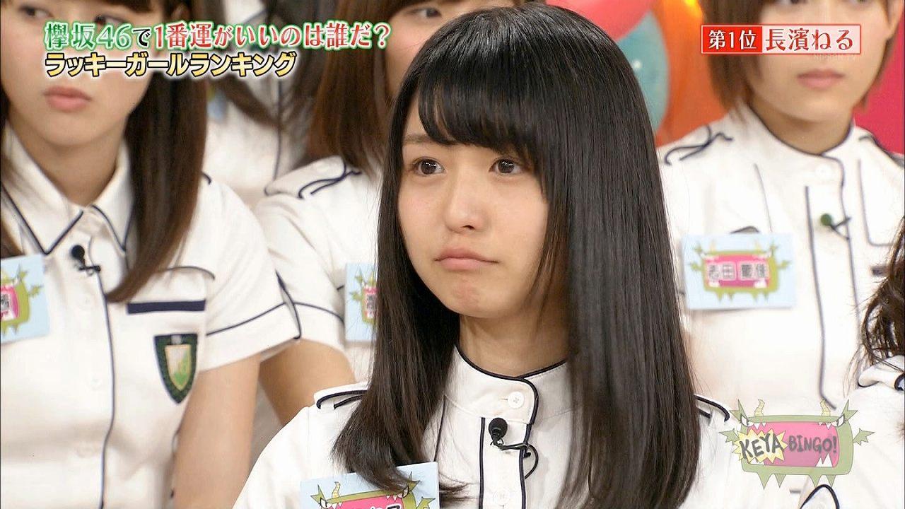 「KEYABINGO!」、欅坂46・長濱ねるの困り顔