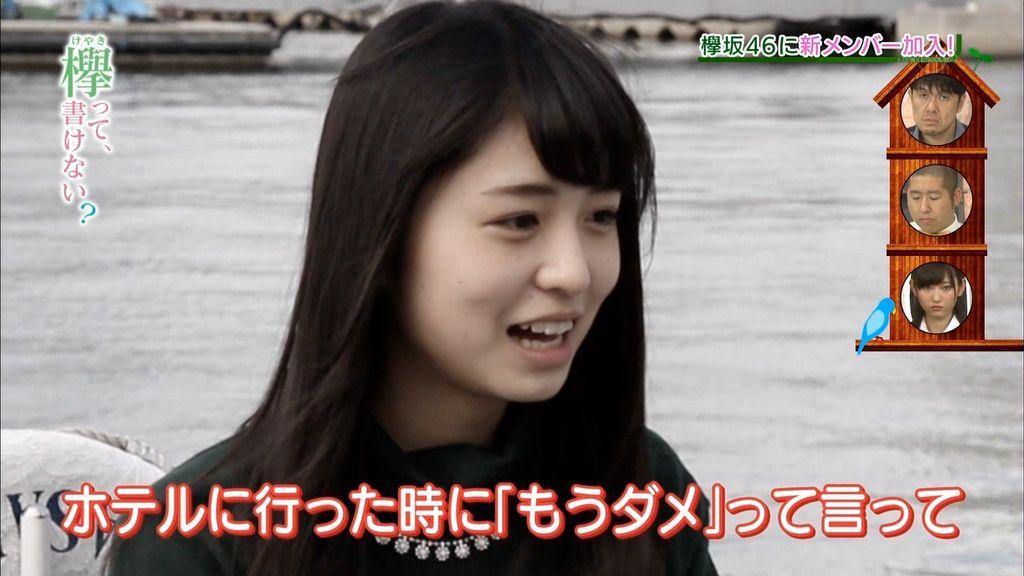 「欅って、書けない?」の欅坂46・長濱ねる