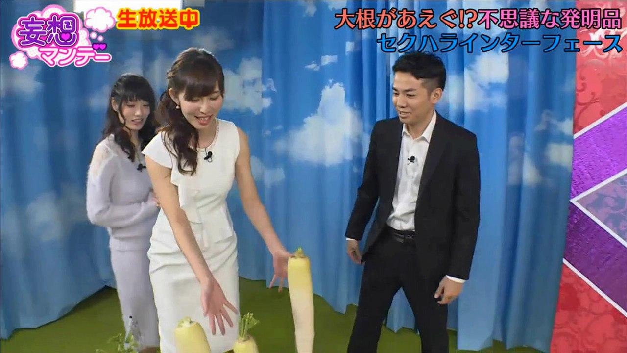 AbemaTV「妄想マンデー」で太い大根を触る塩地美澄アナ