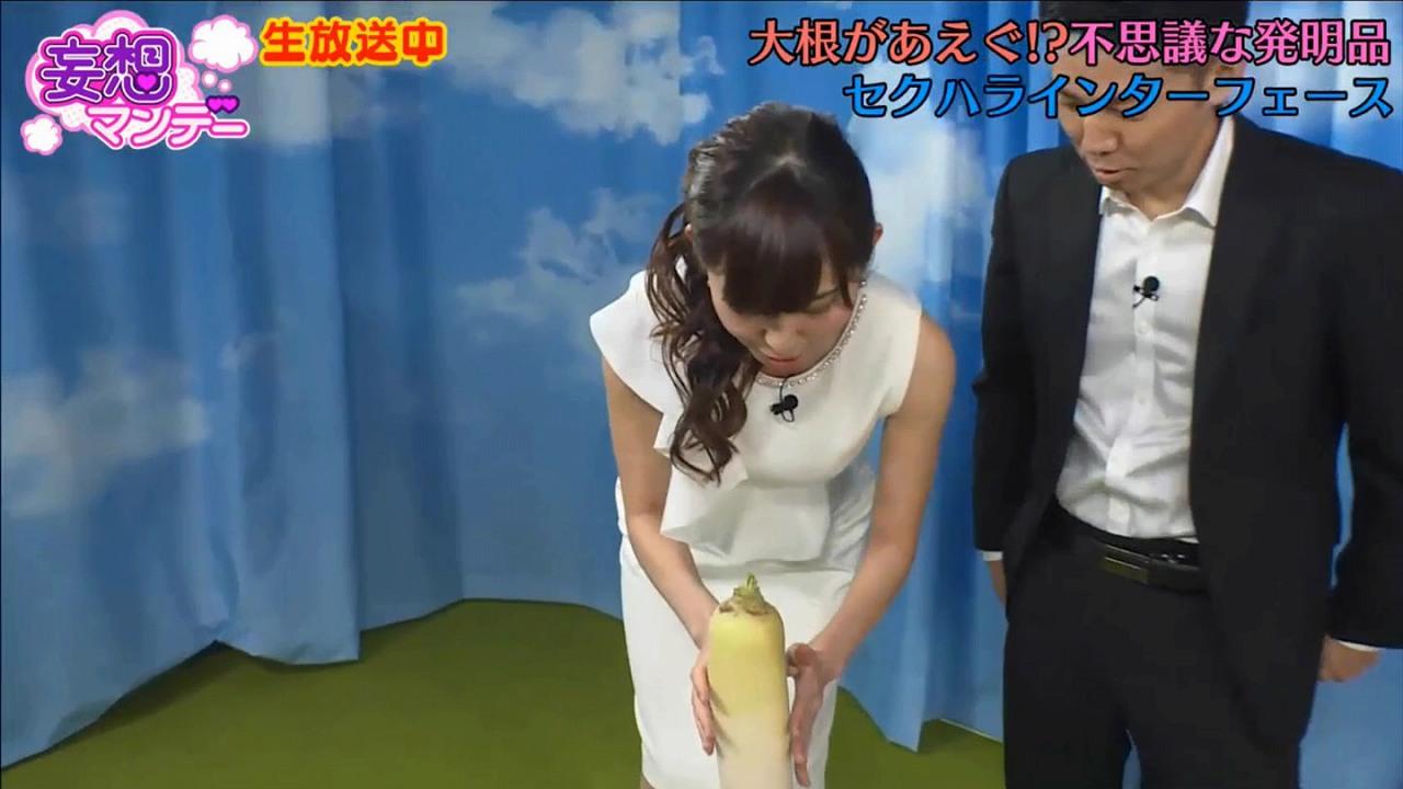 AbemaTV「妄想マンデー」で太い大根を触る塩地美澄