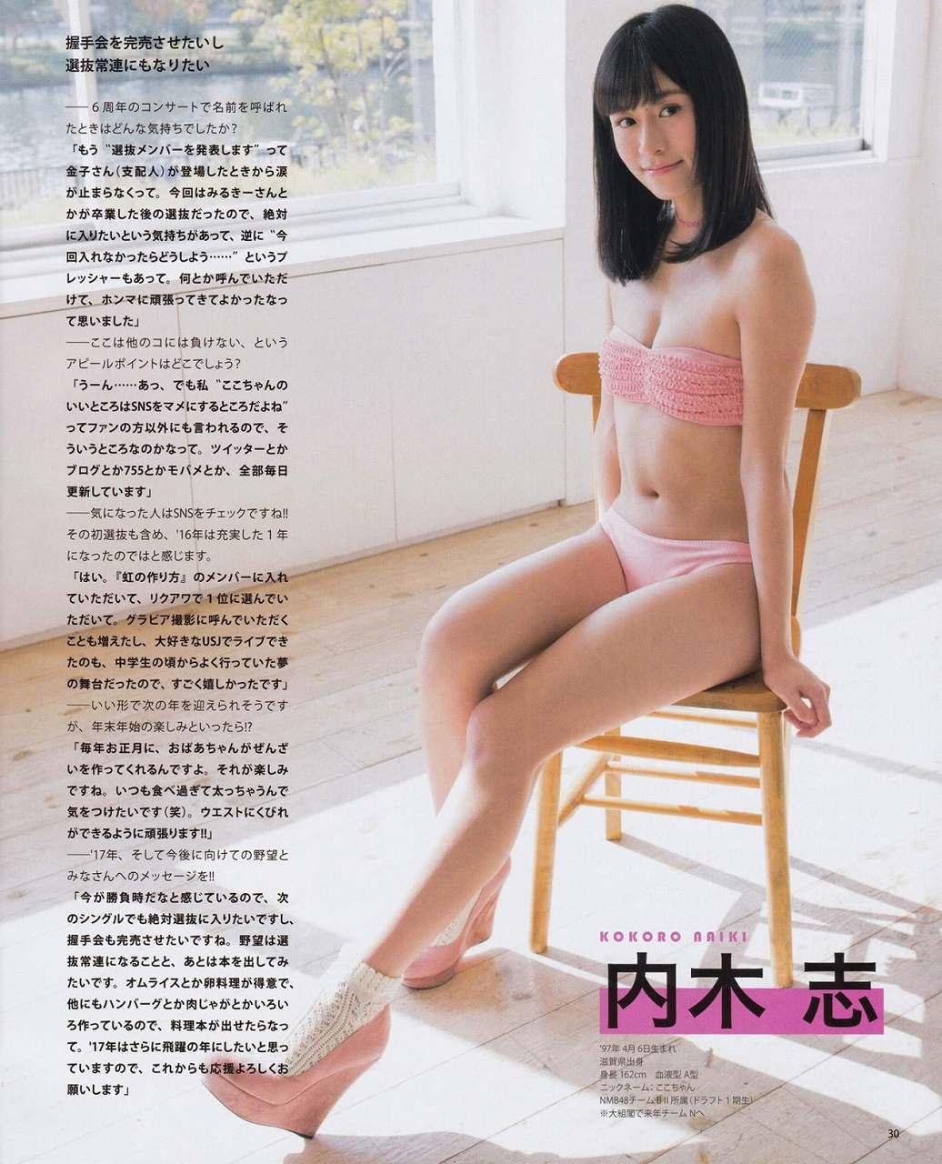 NMB48・内木志の水着グラビア
