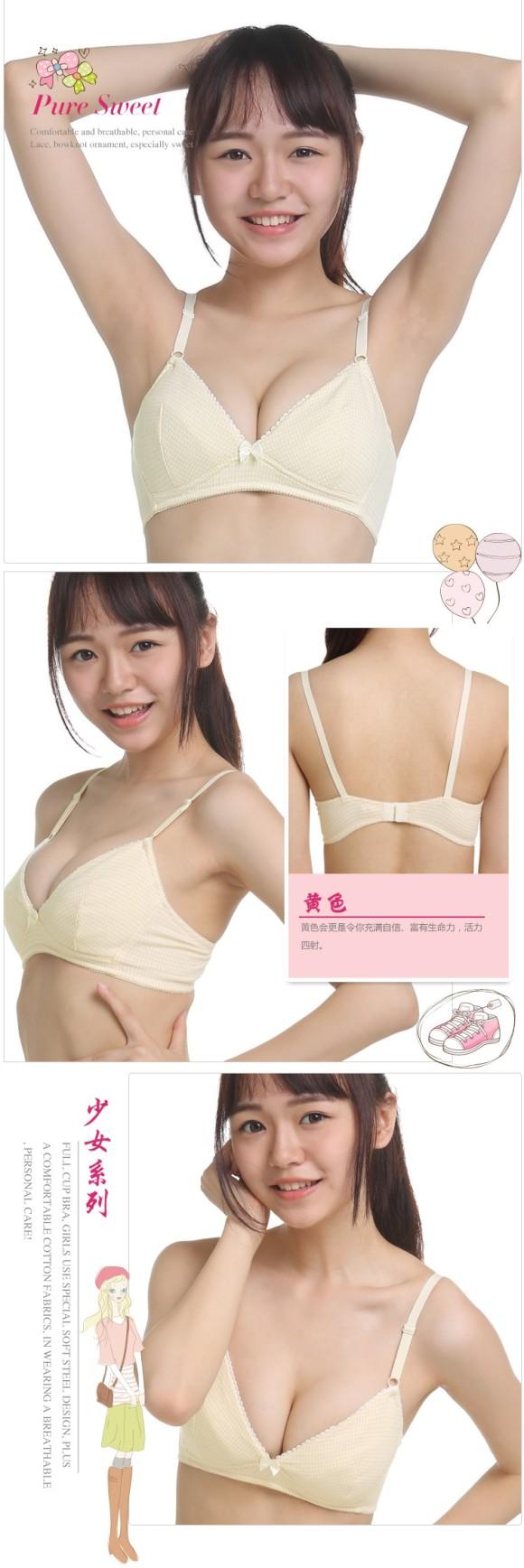 中国の中学生の下着モデル