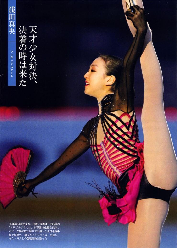 フィギュアスケートで開脚して股間から何かが見えてる浅田真央