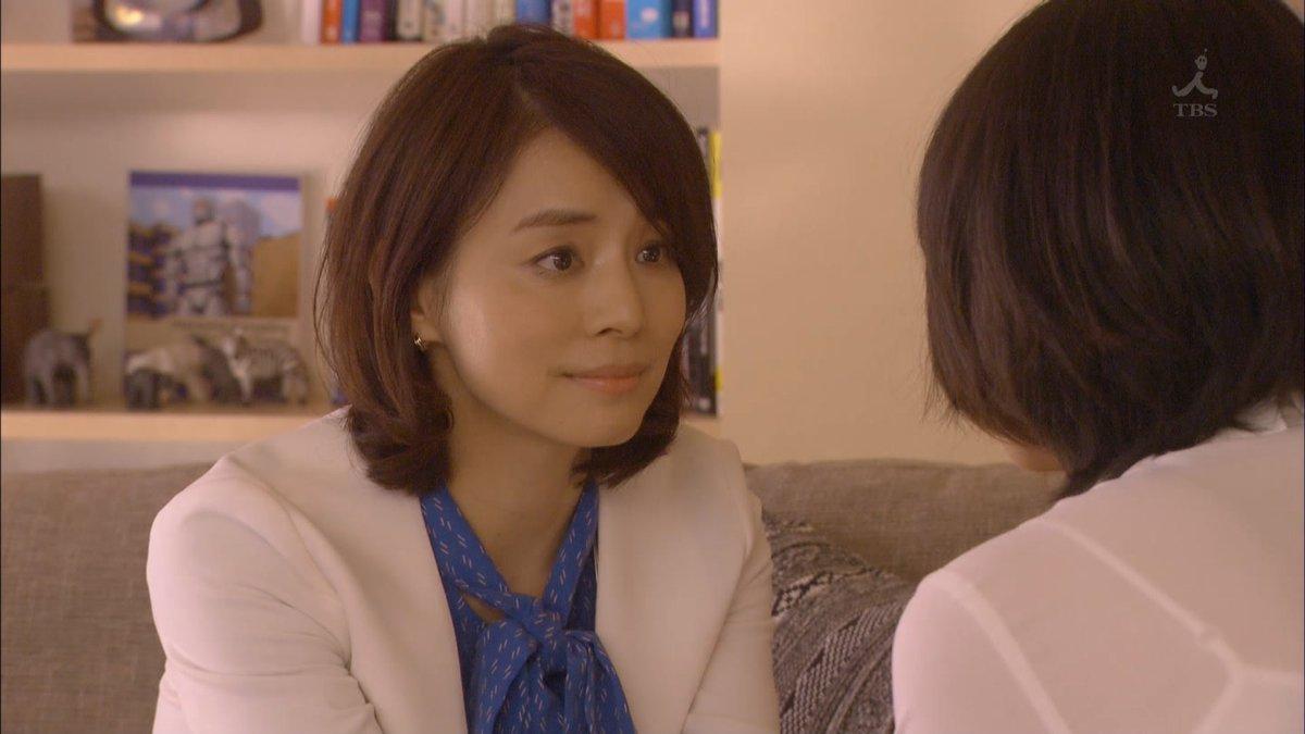 ドラマ「逃げるは恥だが役に立つ」の石田ゆり子