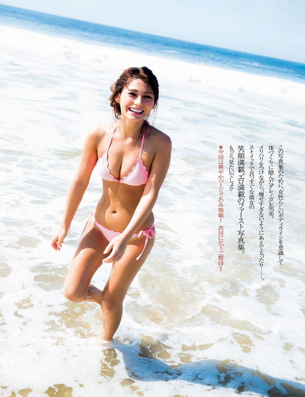 「週刊プレイボーイ 2016 No.1・2」ダレノガレ明美の水着グラビア