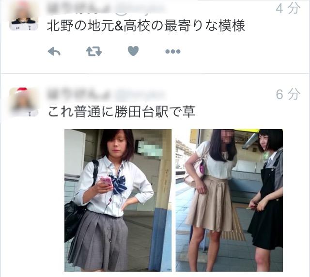 盗撮素人AV「スカートめくりの作法 04」に出演している北野日奈子