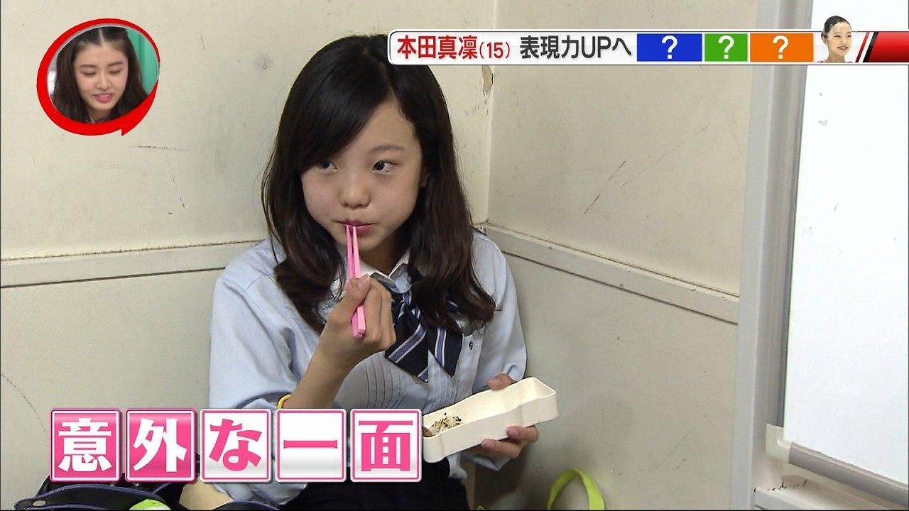 高校の制服を着てお弁当を食べてる本田真凛