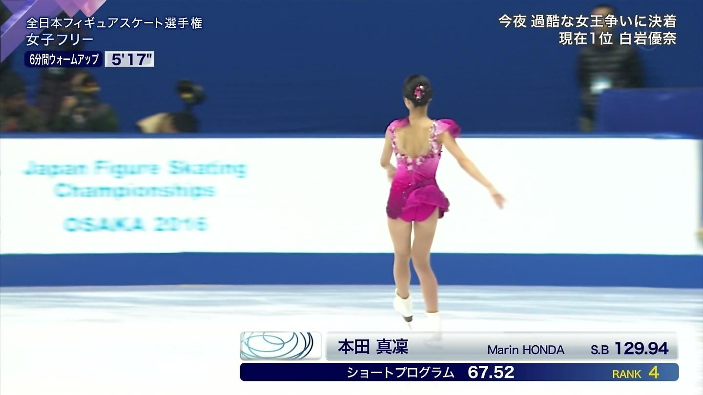 全日本フィギュアスケート選手権で滑る本田真凛のお尻