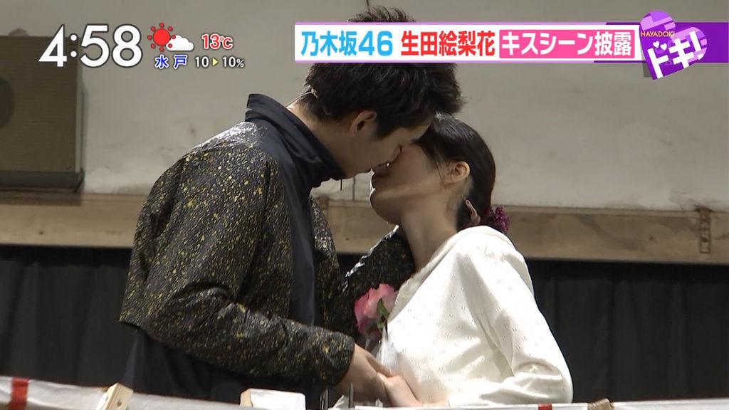 ミュージカル「ロミオ&ジュリエット」のキスシーンで乳首がビンビンに立ってしまっている生田絵梨花