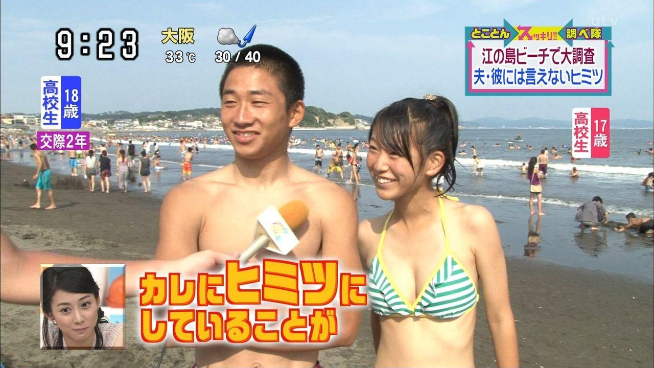 水着でインタビューを受ける野球部の男の子と野球部マネージャーの巨乳JK彼女