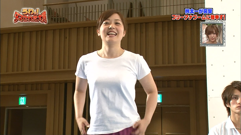 Tシャツを着た水卜麻美アナの着衣巨乳