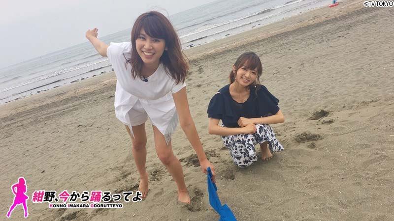 「紺野、今から踊るってよ」に出演した久松郁実と紺野あさ美アナ