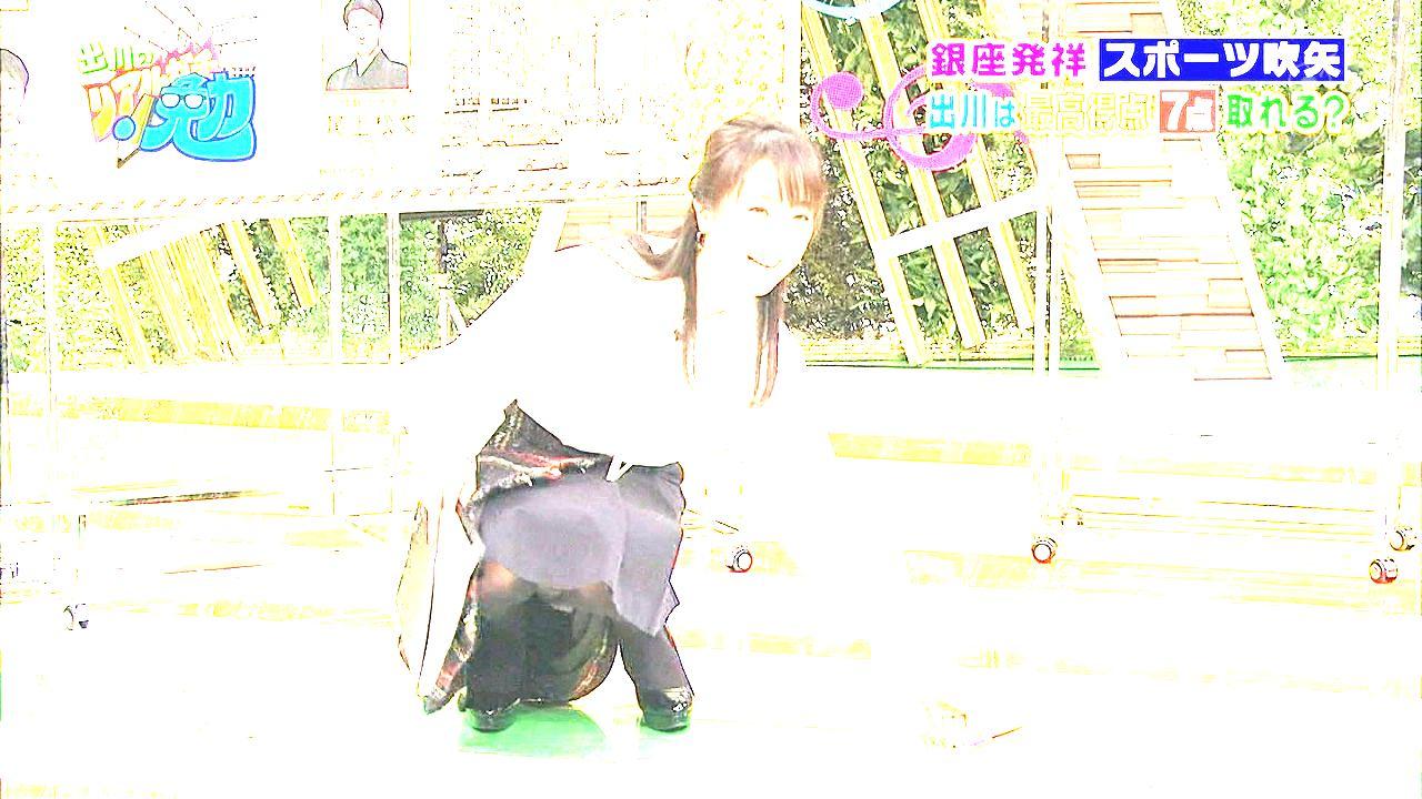 「リアルガチ勉!~出川のくせに勉強しやがって~」でしゃがみパンチラして黒ストッキング越しの純白パンツが見えてる川田裕美アナ