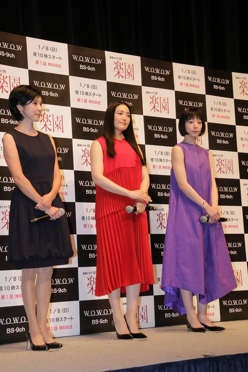 WOWOWの「連続ドラマW 楽園」の舞台あいさつに登場した黒木瞳、仲間由紀恵、夏帆