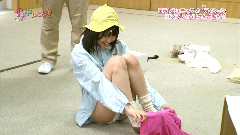 日テレ「アイドルの穴2011」で園児コスプレをしてパンチラしている井上小百合