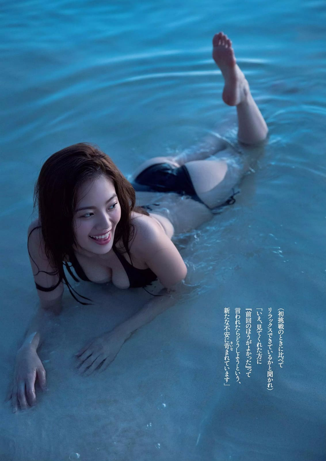 「週刊プレイボーイ 2016 No.47」伊東紗冶子の水着グラビア