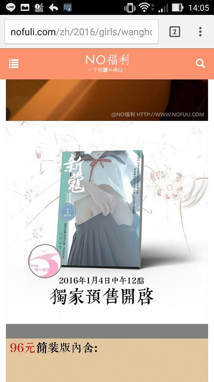 ノーブラ下乳、極小パンツの中国エロDVD