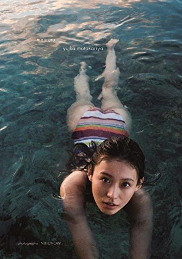 本仮屋ユイカの写真集「maururu(マウルル)」表紙 Amazon限定カバーVer.