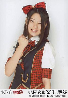 AKB48、8期研究生時代の冨手麻妙