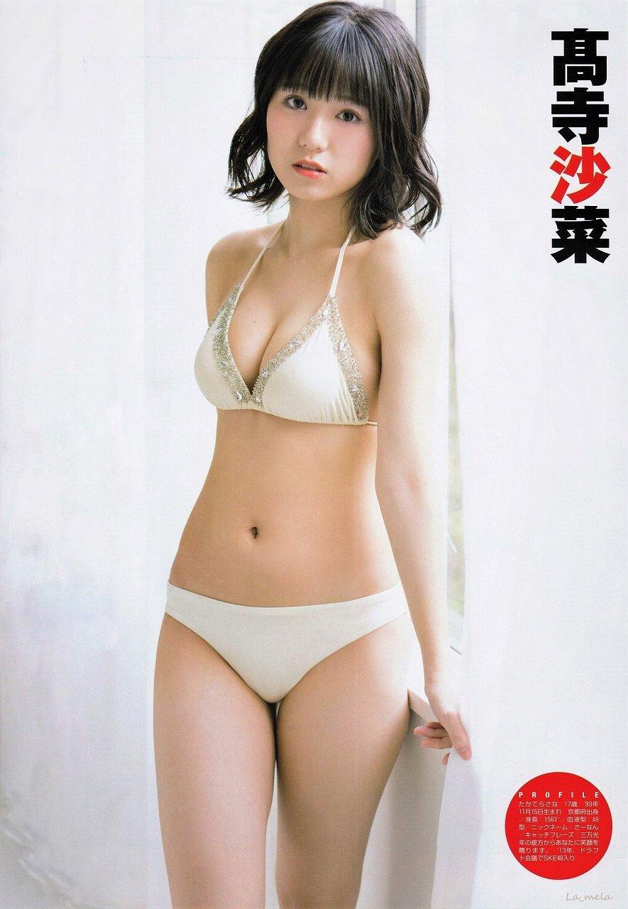 SKE48・高寺沙菜の水着グラビア