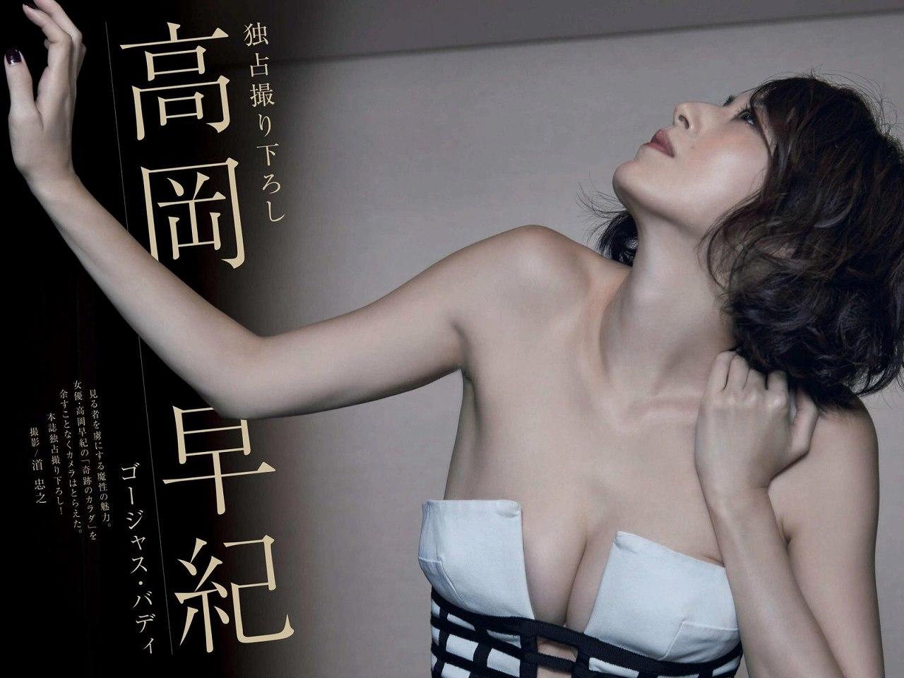 セクシードレスを着た高岡早紀のおっぱい谷間グラビア
