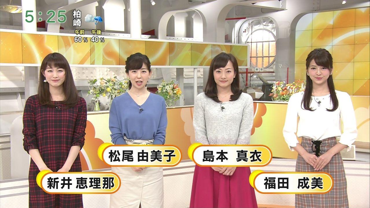テレ朝「グッド!モーニング」の新井恵理那、松尾由美子、島本真衣、福田成美
