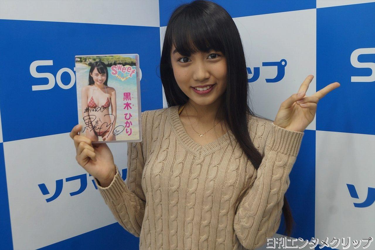 1stDVD「Sweet Story」の発売記念イベントでソフマップに登場した黒木ひかり