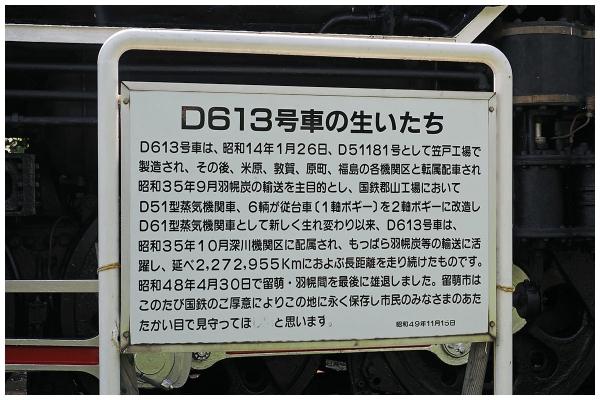 05P6270488-2o.jpg