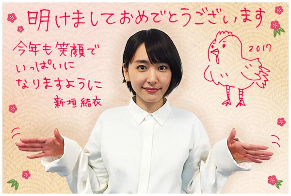 yui_aragaki.jpg