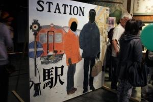 eki_station_boad.jpg