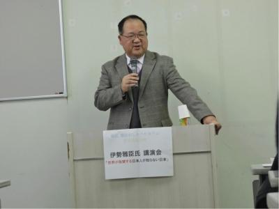 170104伊勢雅臣氏講演2