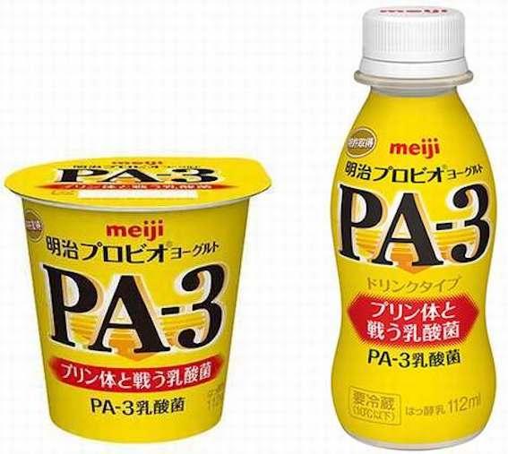 PA3写真