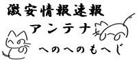 News ng - コピー - コピー
