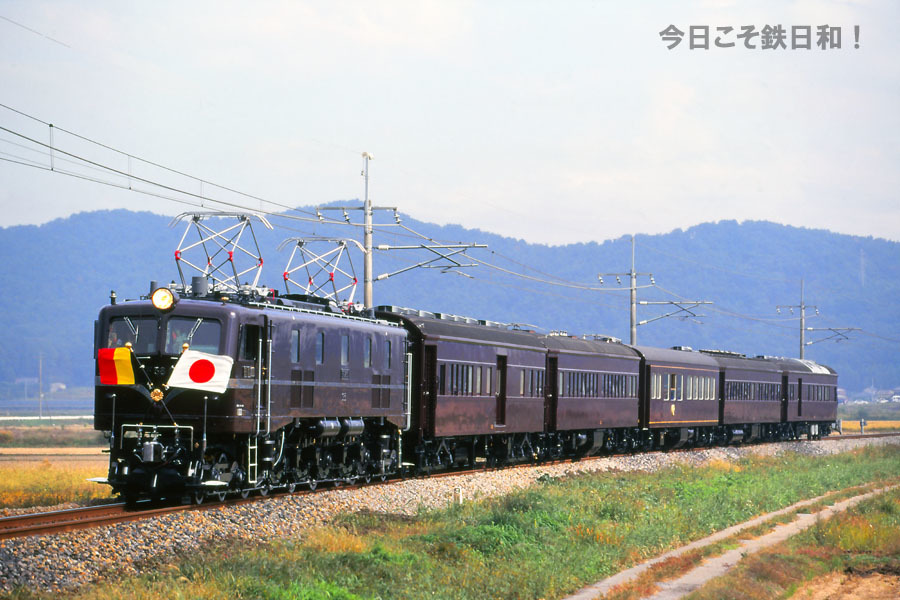 19961024JR両毛線9002レ_08
