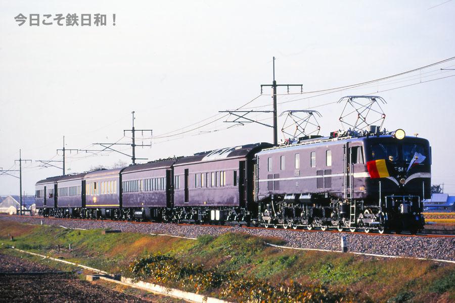 19961024JR両毛線9001レ_14
