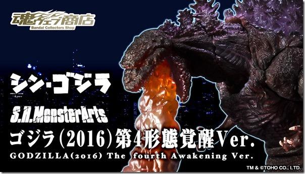 bnr_shm_godzilla2016-4th-awakening_600x341