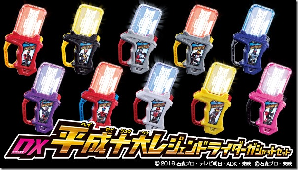 legendgashat_600x341