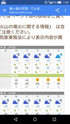 Screenshot_2017-01-03-07-39-.png